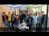Tina she - Party Favors - Choreography by EvgeniyaT - jazz-funk pro group