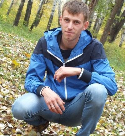 Максим Маршенин