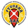 """ВСД """"Русский лад"""" Московское областное отделение"""