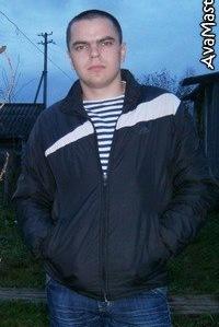Александр Таиркин