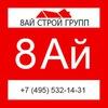 8i.Ru - официальный дилер кирпича, блоков!