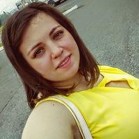Аня Савко