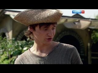 Записки экспедитора Тайной канцелярии-2 4 серия