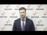 Комментарий от персонального консультанта Владимира Искеева от 23.01.17 г.
