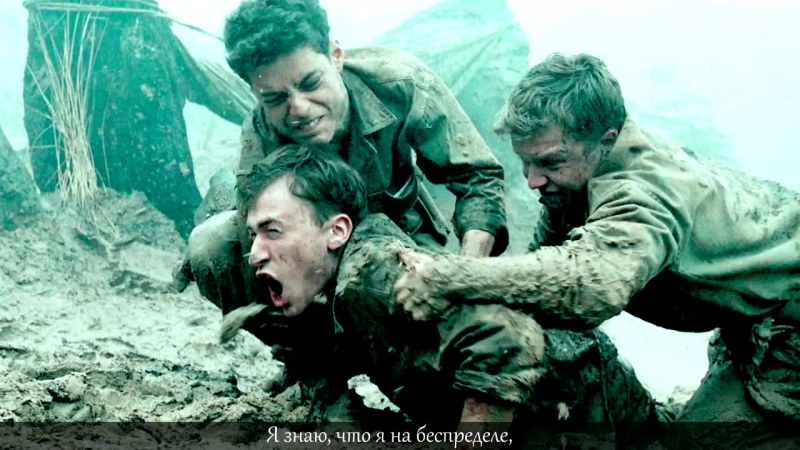 Sucker For Pain | Band Of Brothers The Pacific [RUS SUB]