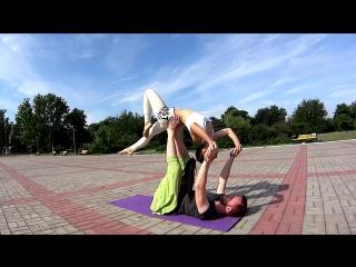Акро йога Ирина/Андрей, Херсон