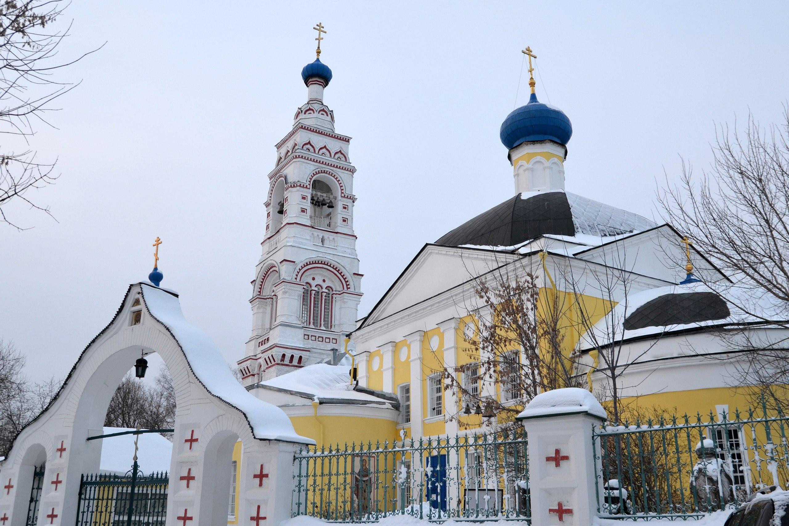 Покровский храм с. Кудиново Ногинского района