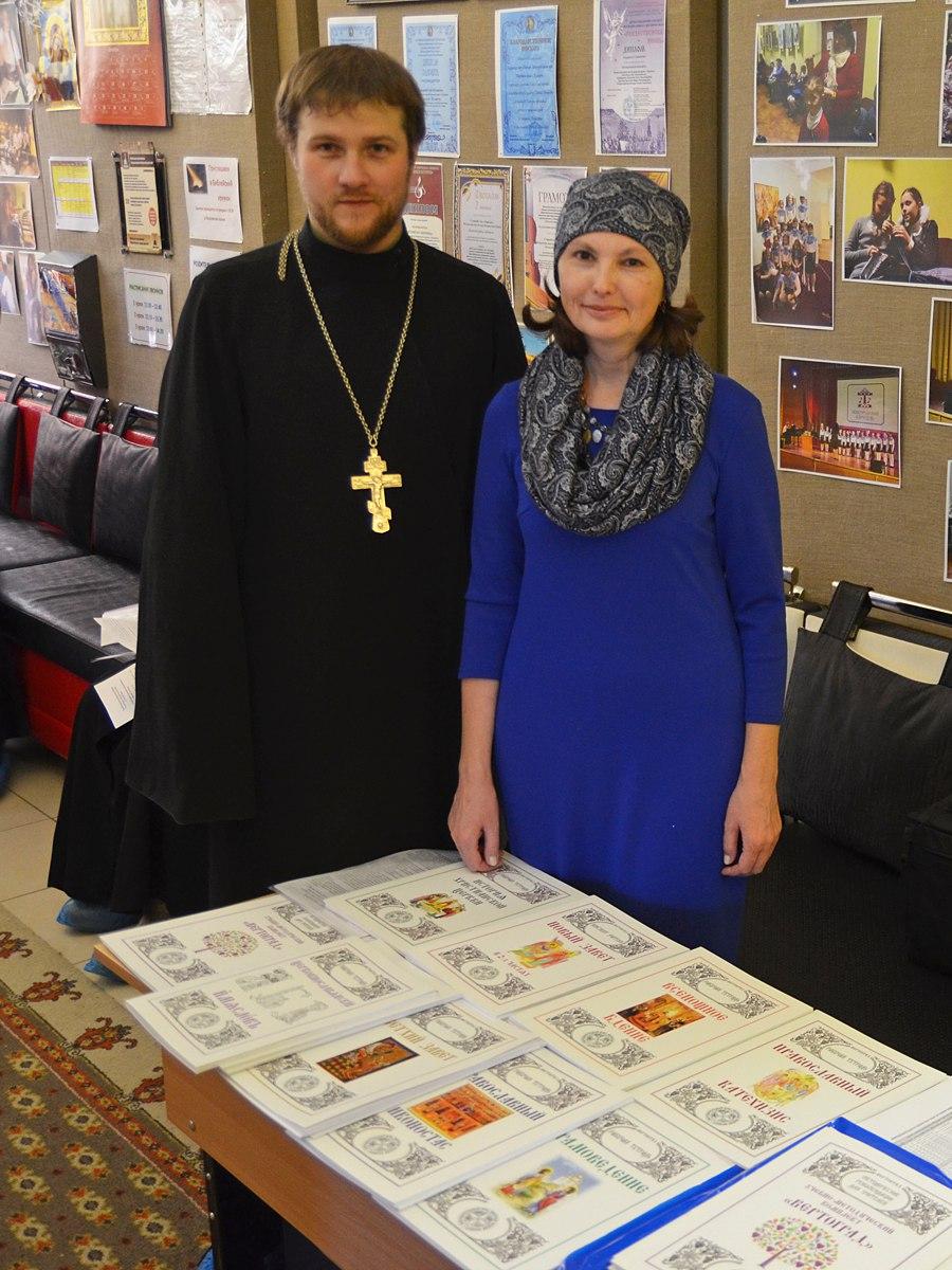 Священник Максим Котович, Захарова Лариса Александровна