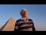 Египет. 5 серия 1 сезон Идиот за границей