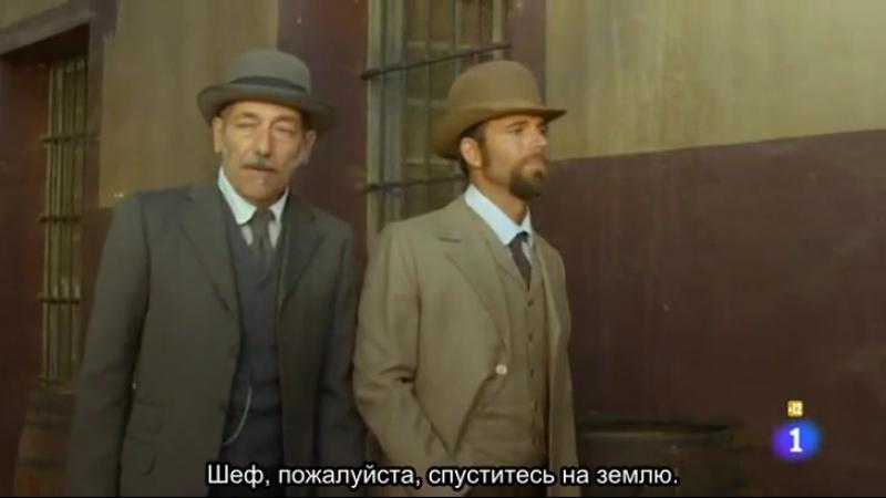 Виктор Рос, 2 сезон 4 серия, «Четыре некролога» (русские субтитры)