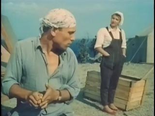 «Орлиный остров» (1961)