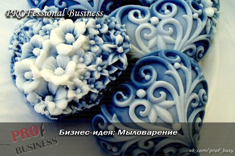 Бизнес-план по мыловарению