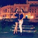 Анна Герасимчук фото #9
