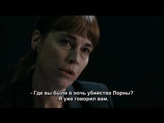 Silent.witness.s20e06 RUS SUB