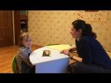 Сказка про Репку, Василиса на занятии у логопеда