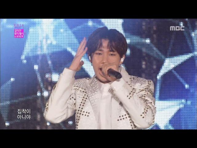 [HOT] INFINITE - BTD, Before The Dawn, 인피니트 - 비티디 Korean Music Wave In Fukuoka 20160911