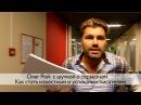 Олег Рой с шуткой о серьезном. Как стать известным и успешным писателем