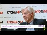 Бывший канадский чиновник представил в Украине доклад о незаконной транспланта...
