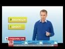 Як писати Євромайдан та Революція гідності експрес урок