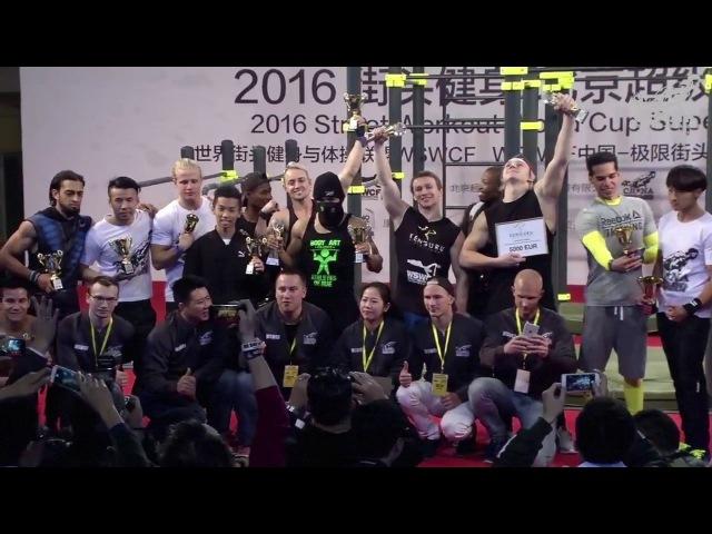 KENGURU PRO STREET WORKOUT WORLD CUP 2016 SUPER FINAL IN BEIJING, CHINA