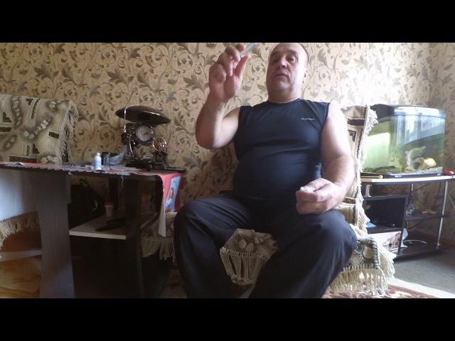 лечение золотистого и эпидермального стафилококка