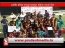 MANVIR WINS IT FOR WEST BENGAL, GOA EMERGE RUNNERS-UP IN SANTOSH TROPHY │Prudent Media Goa