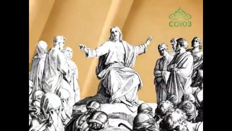 Читаем Апостол. 14 мая 2016г