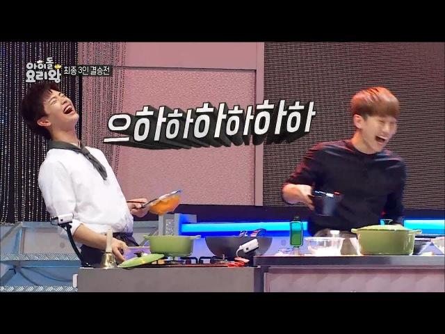 【TVPP】 Eun Kwang, Sung Jae(BTOB) - Delicious Pumpkin Porridge , 성재, 은광-호박죽의 반전 꿀맛! @Idol Chef King