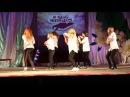 Современный танец - день студента