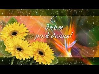 Самарские поздравление с новым годом