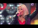 C.C. Catch - I Can Lose My Heart Tonight  Live Discoteka 80 Moscow 2010 FullHD