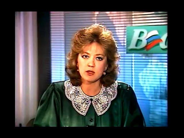 ВЕСТИ 1991 О Путине Собчаке и Чубайсе первых грабителях активов СССР - раньше Ельц ...