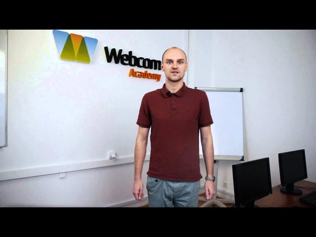 Видеоприветствие Антона Карако, спикера Академии Webcom