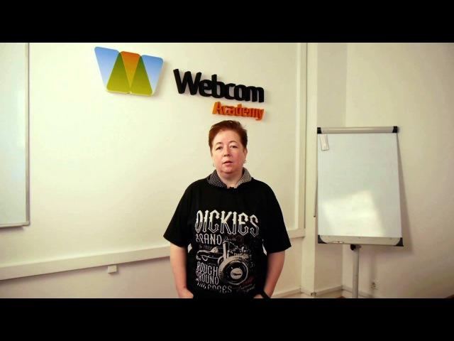 Видеоприветствие Катерины Ерошиной, спикера Академии Webcom