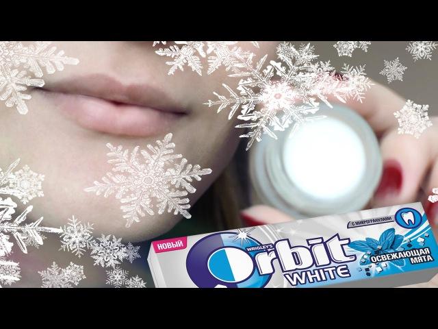 ❅ DIY - мятный бальзам для губ из жвачки Orbit ❅