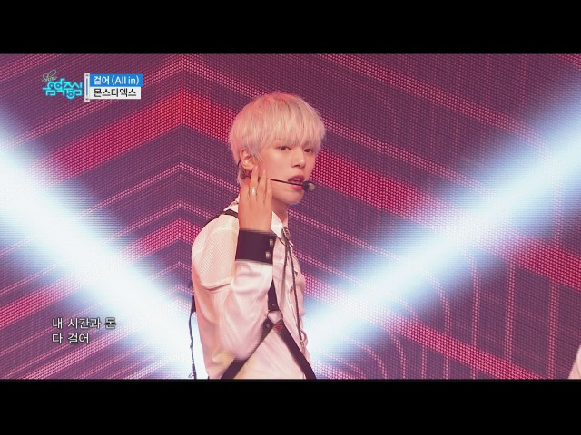 [RAW|YT][04.06.2016] Monsta X - All In (Music Core)