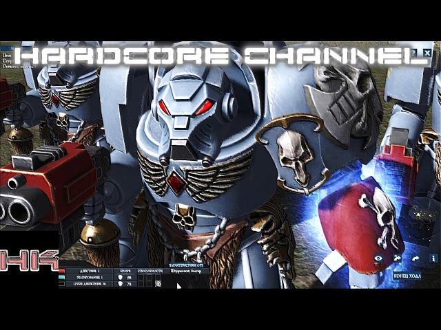 Warhammer 40000 Sanctus Reach - прохождение =3=Идеальная доставка (русская версия)