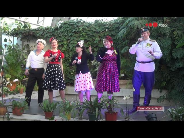 Мероприятие для актива ветеранов МО Смольнинское