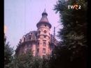 Bucureşti - Filmul secret lasat de Ceausescu pentru anul 2080 ...