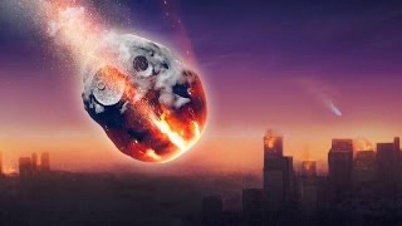 ЧТО, ЕСЛИ МЕТЕОРИТ упадет на ЗЕМЛЮ со СКОРОСТЬЮ СВЕТА?