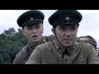 В июне 1941 (2008) Все серии