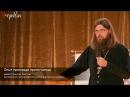 Опыт проповеди протестантам Иерей Станислав Распутин II Cлёт миссионеров