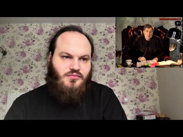 Ответ Александру Глебовичу Невзорову на его два вопроса верующим