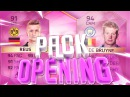 FUTTIES PACK OPENING 100K PACKS FIFA 16 PINK CARDS