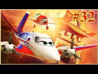 Мультфильм САМОЛЕТЫ Дисней. Супер Крылья. Мультики про самолеты и машинки - 32 серия