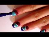 Дизайн ногтей. Скотч лента для ногтей / NailArt полоски на ногтях