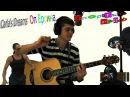 Разбор песни на гитаре Carla's Dreams Heroina mea (Оп Эроина Оп Оп Эроина)