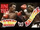 Sugar Ray Leonard vs Ayub Kalule 31st of 40 June 1981 - Mixed Version -
