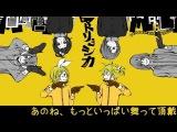 Vocaloid chorus Matryoshka - Miku, Luka, Meiko, Kaito, Rin and Len