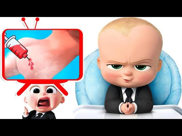 Крошка МАЛЫШ Как БОСС молокосос Делаем УКОЛ в ПОПУ Играем в доктора Baby Boss Care Fun Play
